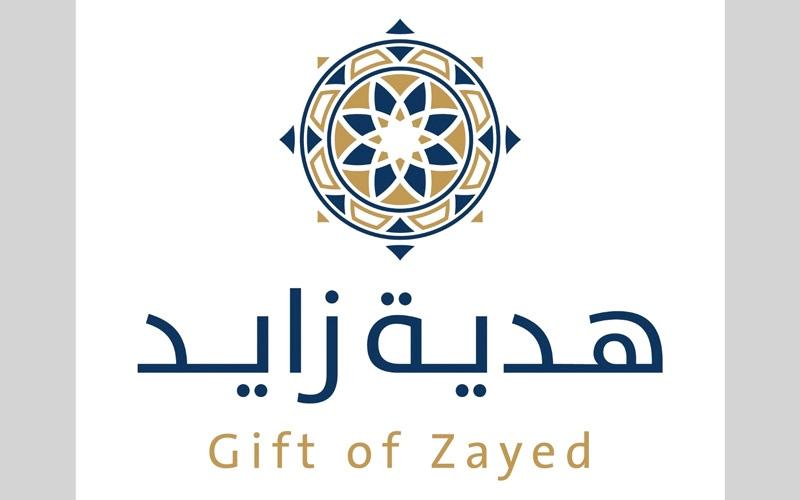 الصورة: الدولة تقدم «هدية زايد» إلى الأمم المتحدة سبتمبر المقبل