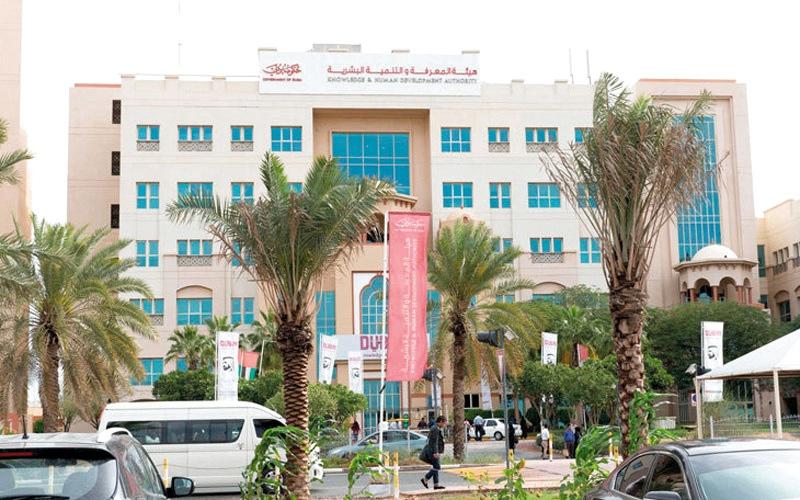 الصورة: 62 % من الطلبة المواطنين في دبي يتلقون تعليمهم بمدارس خاصة جيدة أو أفضل