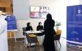 الصورة: استقطاعات شهرية من 3 جهات حكومية لدعم «علّم بالقلم»