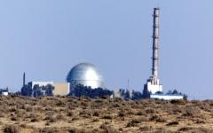 الصورة: كثيرون يريدون الحصول على القنبلة النووية في الشرق الأوسط