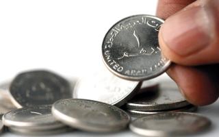 الصورة: 5 نصائح لتحقيق التوازن بين الإنفاق والادخار في رمضان