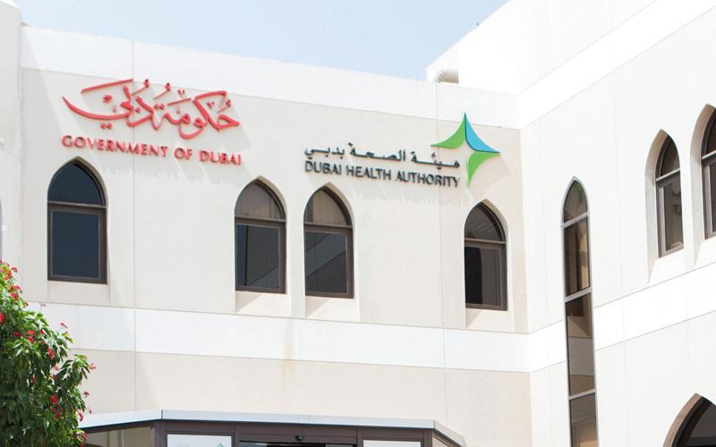 «صحة دبي» تعكف على دراسة وإعداد مبادرات خيرية إنسانية جديدة. تصوير: أحمد عرديتي