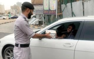 الصورة: شرطة عجمان تنفذ «فطوركم علينا»
