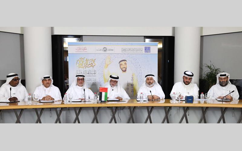 اللجنة خلال المؤتمر الصحافي للإعلان عن شخصية «دورة زايد». من المصدر