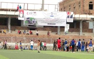 الصورة: بدعم «الهلال».. انطلاق البطولة الرمضانية للألعاب الرياضية في تعز