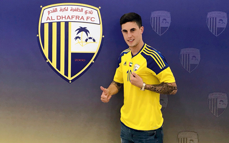 الظفرة تعاقد مع ثلاثة لاعبين أجانب من بينهم الأورغوياني ميليسي. من المصدر