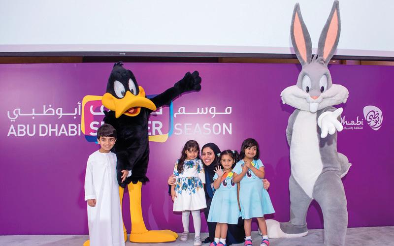 خلال الكشف عن الفعاليات والعروض الخاصة خلال «صيف أبوظبي».  من المصدر