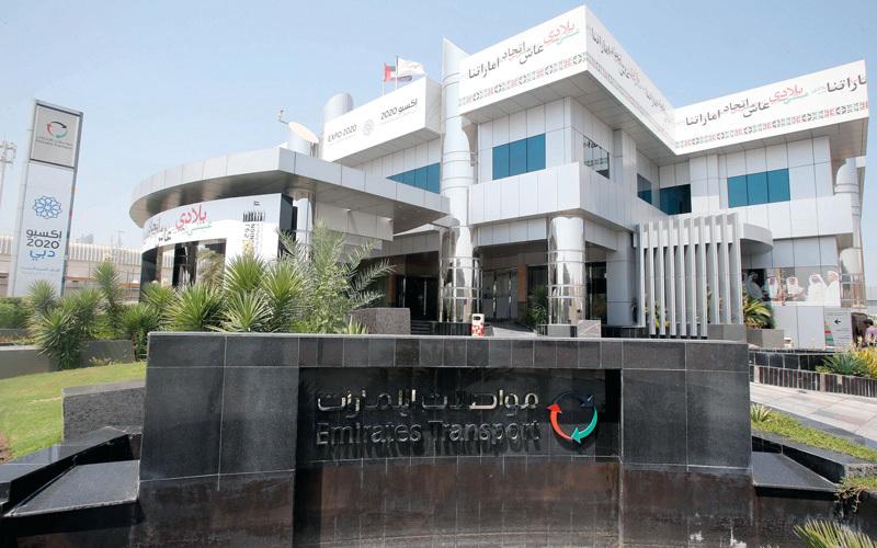«مواصلات الإمارات» استطاعت خلال الربع الأول تنفيذ 280 إعلاناً وقفياً على أسطول الحافلات التابع لها. من المصدر