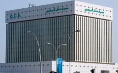 الصورة: قطر تستدين سندات وصكوكاً جديدة بـ 3.3 مليارات دولار
