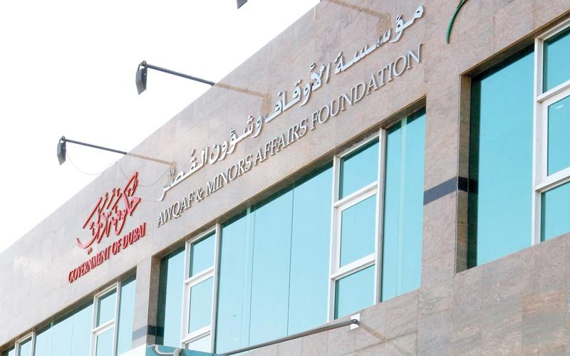 «شؤون القصَّر» اعتمدت خطتها (2018 ـ 2020) وشملت تنفيذ مبادرات متنوعة. الإمارات اليوم