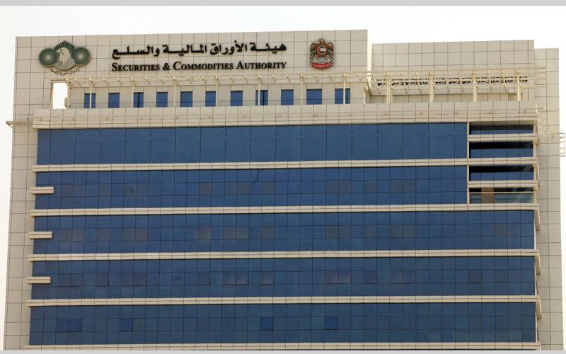 3 أنواع من الأوراق المالية تتداول في سوق رأس المال الإمارات اليوم