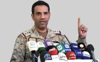 الصورة: التحالف يؤكد التزامه بتسهيل مهام عمل موظفي الإغاثة باليمن