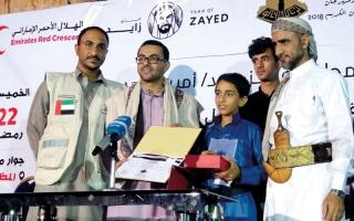 الصورة: «الهلال» تكرم الفائزين بمسابقة «تراتيل في القرآن» بتعز