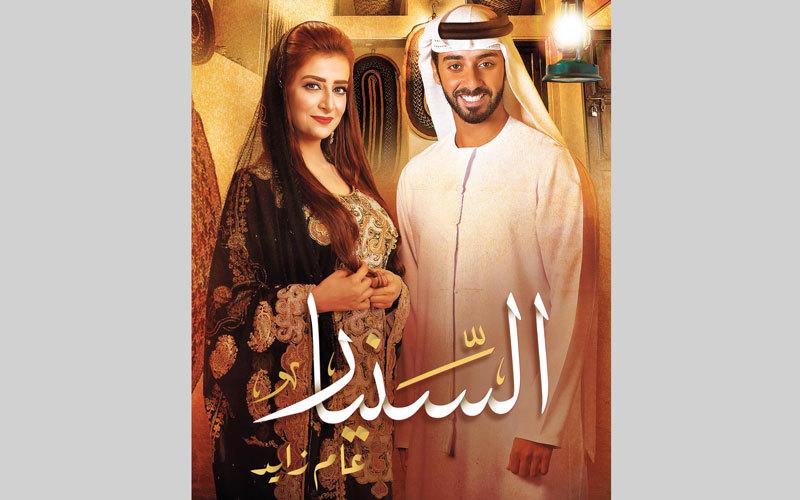 سيتابع الجمهور حلقة العيد من برنامج «السنيار» مع أحمد عبدالله وليلى المقبالي. أرشيفية
