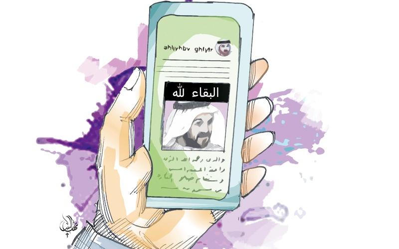 الصورة: بلاغات كاذبة لـ «جنائز الإمارات».. والميت حي