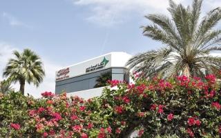 الصورة: «صحة دبي» تفتح باب التسجيل في «طب وعلوم»