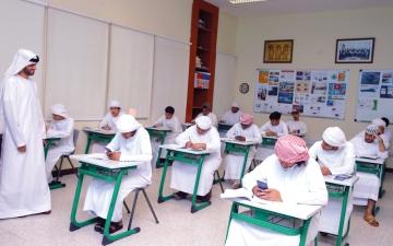 الصورة: طلبة وأولياء أمــور يطالبون بتغيير وقت الامتحانات إلى الصباح