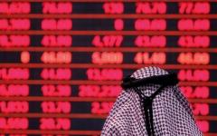الصورة: محفزات بورصة قطر تفشل في وقف نزيف خسائرها