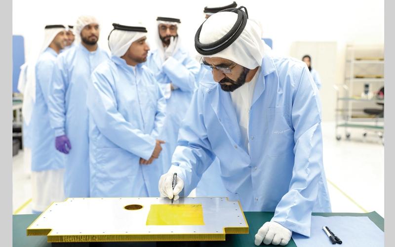 الصورة: محمد بن راشد: ابن الإمارات قادر على معانقة الفضاء