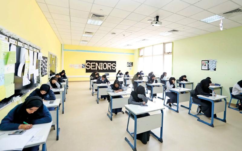 الصورة: «التربية» تعاقب طالبين سرّبا «الرياضيات» بـ «صفر» في جميع الامتحانات