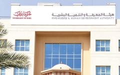 الصورة: 53 % من طلبة دبي يسددون رسوماً دراسية أقل من 20 ألف درهم سنوياً