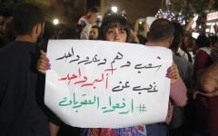 الصورة: فلسطينيون يعتبرون «السلطة» ذراع إسرائيل لقمعهم