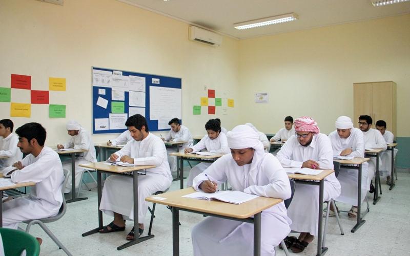 الصورة: تداول امتحان «الفيزياء» للثانوية عبر «واتس أب» و«تليغرام»