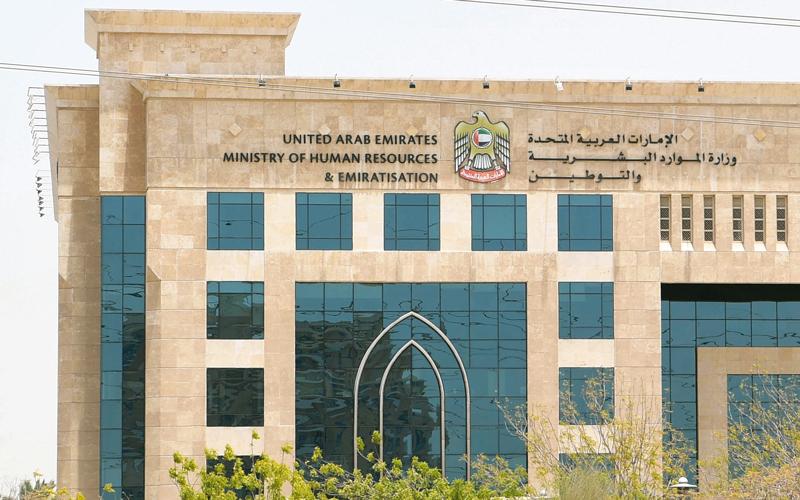 التوطين مقابلة ترك العمل شرط لإنهاء خدمات المواطن في القطاع الخاص محليات أخرى الإمارات اليوم