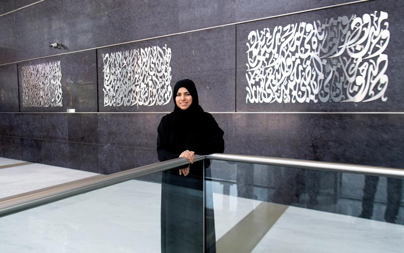 مقتطفات من 4 قصائد لمحمد بن راشد قسمتها الفنانة نرجس نور الدين على 17 قطعة فنية.  تصوير: أحمد عرديتي