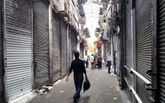 الصورة: احتجاجات «بازار طهران» تدل على وجود صراع سلطة في إيران
