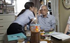 الصورة: 10 ملايين متطوع لدعم المصابين بالخرف في اليابان