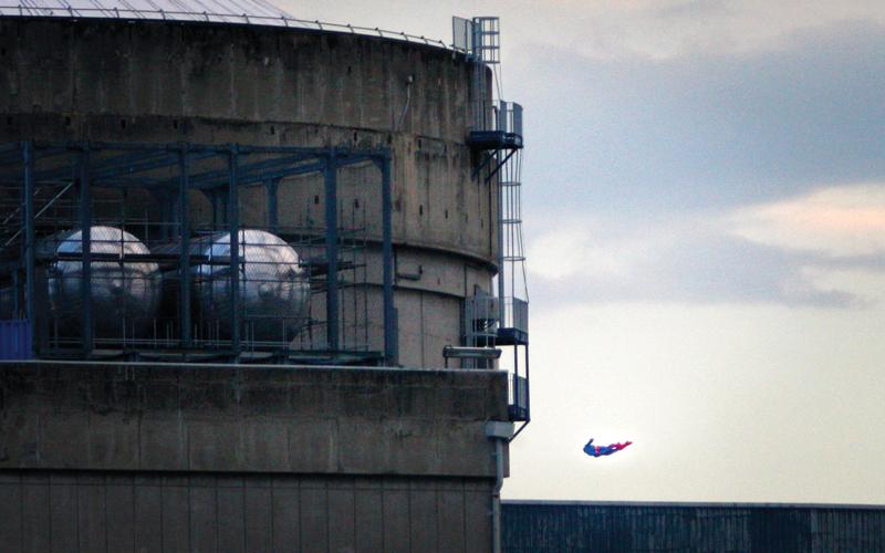 تسلط هذه الخطوة الضوء على هشاشة هذا النوع من المباني النووية.  إي.بي.إيه