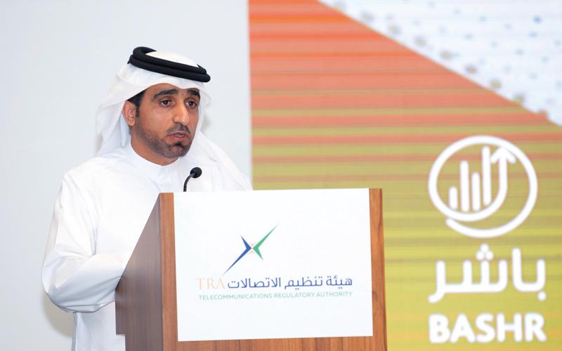 حمد عبيد المنصوري: «المبادرة تهدف إلى تعزيز تنافسية الدولة في مجال مزاولة الأعمال».