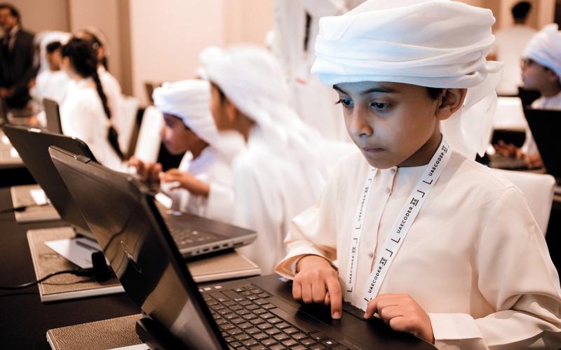 الصورة: «صندوق الوطن» و«دارك ماتر» يطلقان «المبرمج الإماراتي»