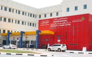 الصورة: «صحة دبي» تدشن قسم قسطرة القلب في مستشفى راشد
