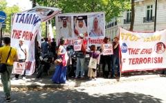 الصورة: تقرير فرنسي: قطر تسدد ضريبة دعم الإرهاب