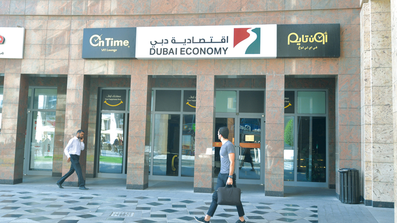 اقتصادية دبي أكدت أن مراكز التعهيد تعزز بيئة الأعمال في الإمارة. تصوير: مصطفى قاسمي