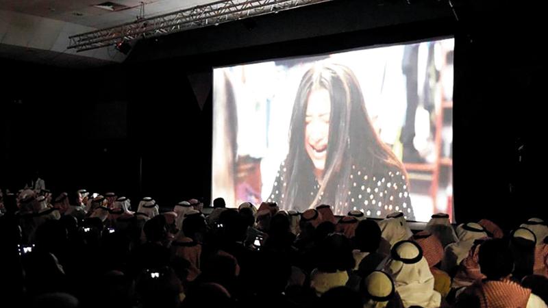 مؤشرات كثيرة تبشر بحركة سينمائية سعودية مميزة. الإمارات اليوم