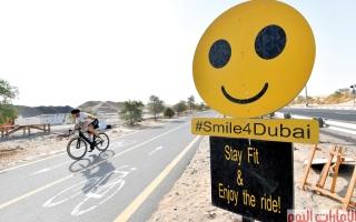 الصورة: دراجات هوائية