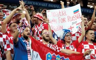 الصورة: مونديال روسيا يُنعش اقتصاد كرواتيا بملياري دولار