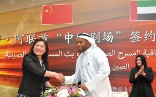 الصورة: «مسرح الصين».. أفلام ومسلســلات مدبلجة إلى «العربية»