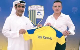 مدرب الظفرة الصربي وقع عقداً لمدة 3 سنوات