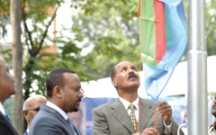 الصورة: إريتريا تعيد فتح سفارتها في أديس أبابا