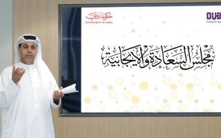 الصورة: 10 مشروعات للسعادة والإيجابية من «دبي للثقافة»