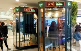 الصورة: أكشاك الكاريوكي في الصين.. ملاذ آمن للانطوائيين