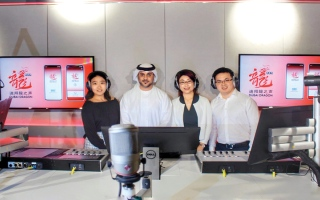 الصورة: «صوت تنين دبي».. إذاعة رقمية باللغة الصينية