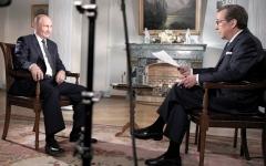 الصورة: بوتين: اتهامات بريطانيا على خلفية حالات تسمم بنوفيتشوك «لا أساس لها»