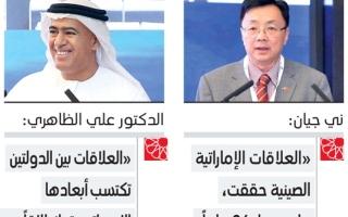 الصورة: 11 مدرسة في الإمارات تدرّس اللغة الصينية