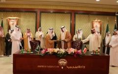 الصورة: الإمارات ترحب بأنشاء المجلس التنسيقي بين السعودية والكويت