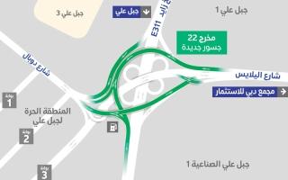 الصورة: «طرق دبي» تفتتح التقاطع السابع وشارعَي اليلايس والأصايل 15 سبتمبر